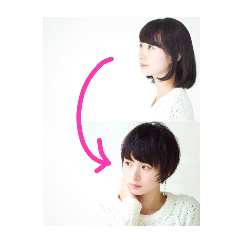 玉城ティナ 髪型 ショート